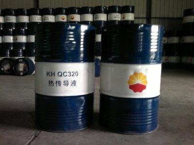 高温导热油 耐高温合成导热油厂家