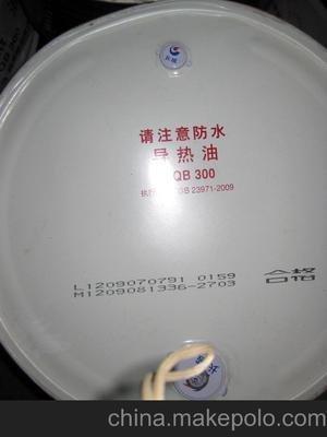 导热油价格 上海高温导热油厂家供应商