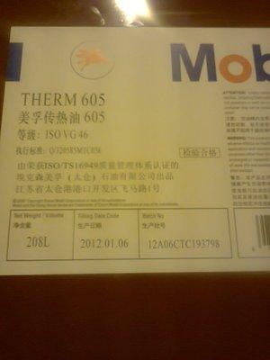 320号导热油 导热油换热器最高温度