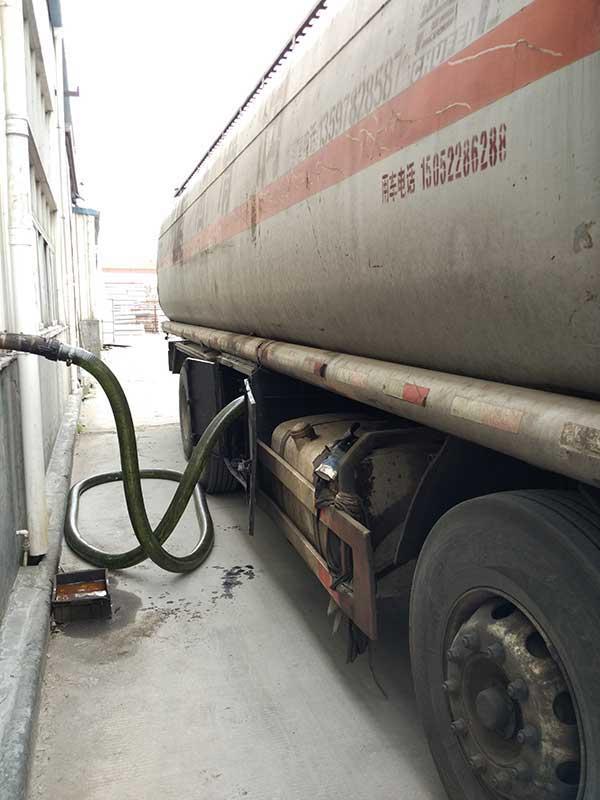 330号导热油 多级高温导热油泵结构图